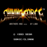 Shining Force - Brothers Mod